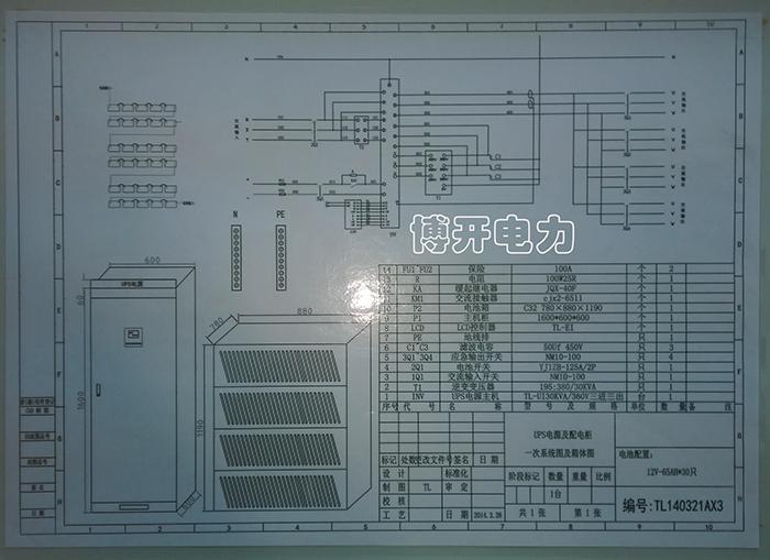 ups不间断电源_深圳市博开电力科技有限公司